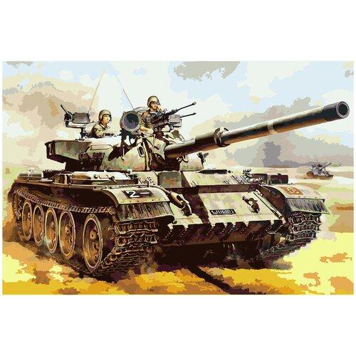 Купить Картина по номерам Т-55, 80 х 120 см, Красиво Красим, Картины по номерам и контурам