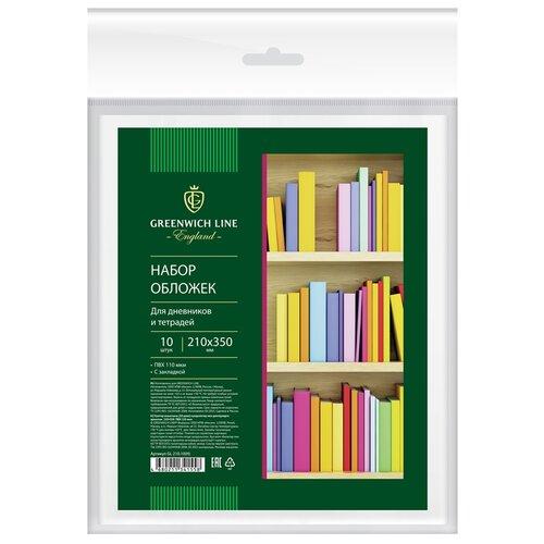 Greenwich Line Набор обложек для дневников и тетрадей, 210х350 мм, 110 мкм, 10 штук прозрачный, Обложки  - купить со скидкой