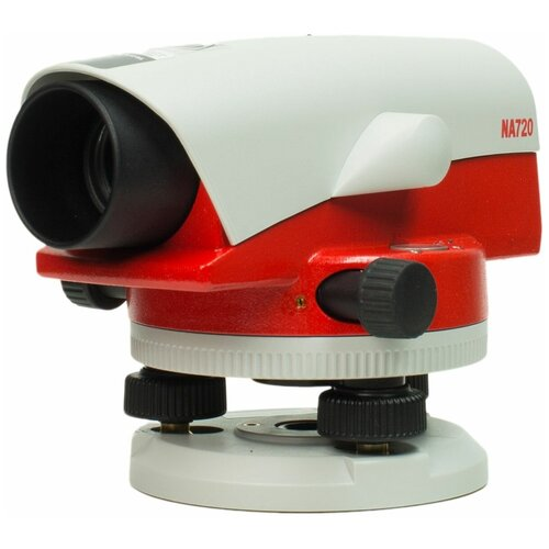 Оптический нивелир Leica Geosystems NA720 (641982)