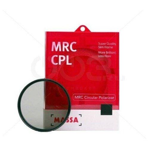 Светофильтр Massa MRC C-PL 58 mm