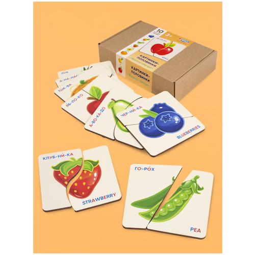 Картинки-половинки Фрукты и Овощи, деревянная развивающая игрушка