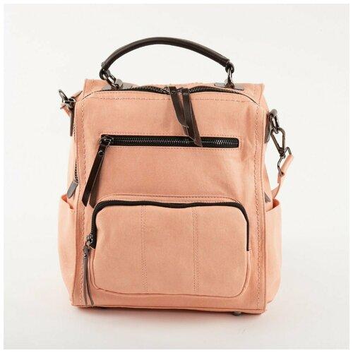 Сумка-рюкзак Avsen 17015-0313-2 персик