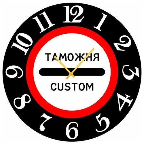 SvS Настенные часы SvS 3502541 Дорожный знак Таможня