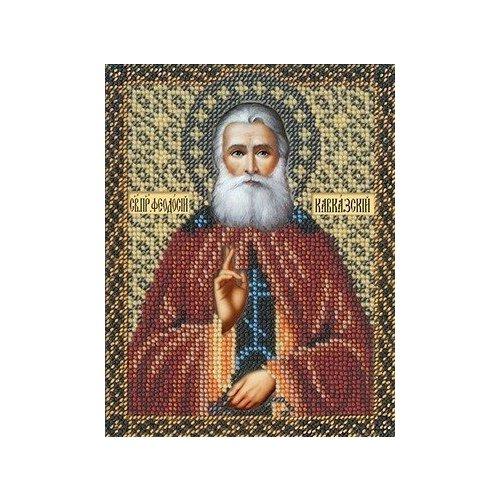 Набор Святой Феодосий 12,5х16,3 Русская искусница 229 12,5х16,3 Русская Искусница 229)