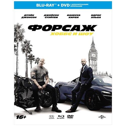 Форсаж: Хоббс и Шоу (Blu-ray + DVD)