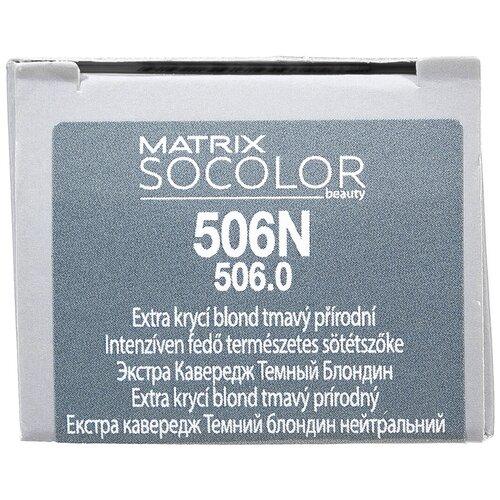 Купить Matrix Socolor Beauty стойкая крем-краска для волос Extra coverage, 506N темный блондин, 90 мл