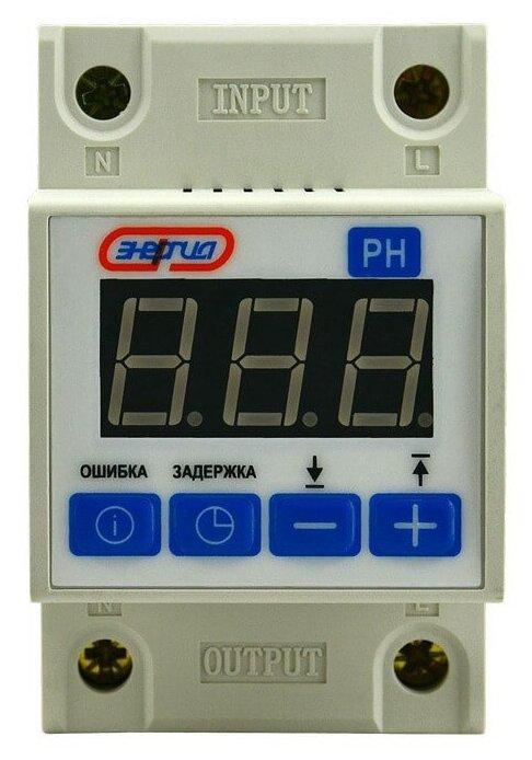 Реле контроля напряжения РН 32А Энергия — купить по выгодной цене на Яндекс.Маркете