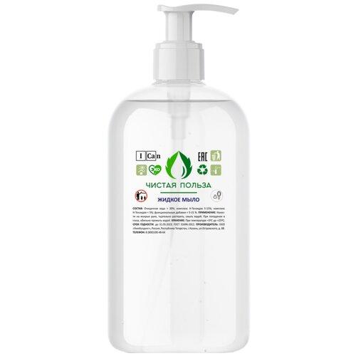 Жидкое Мыло (гипоаллергенное) «Чистая Польза» 0,5л