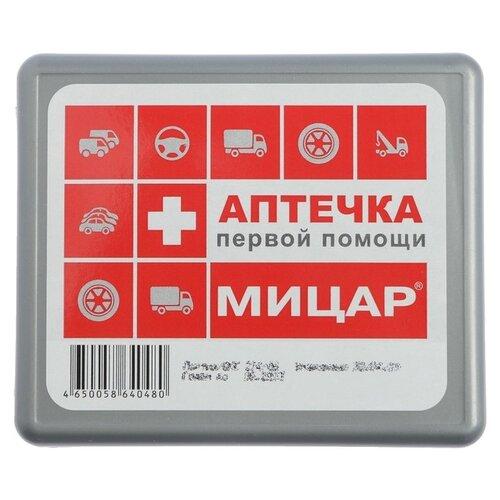 Автомобильная аптечка первой помощи №1