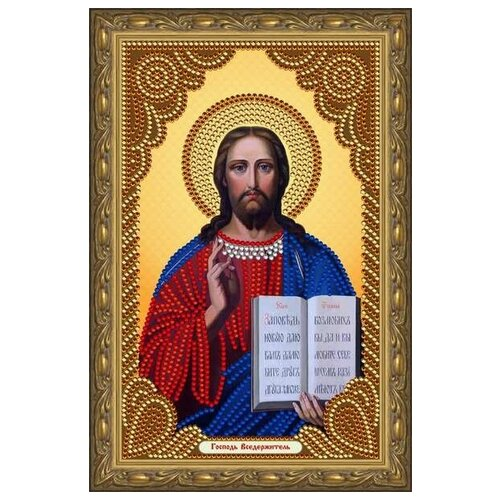 Купить Алмазная мозаика Господь Вседержитель, картина стразами Color KIT 20x30 см., Алмазная вышивка