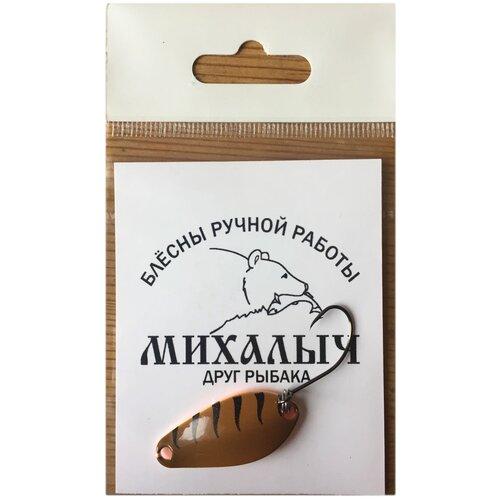 Блесна МИХАЛЫЧ Жук колеблющаяся 3.2 г 30 мм 222