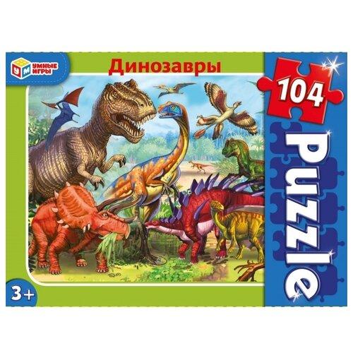 Динозавры, Пазлы классические в коробке, Пазл 104 детали, Умные Игры