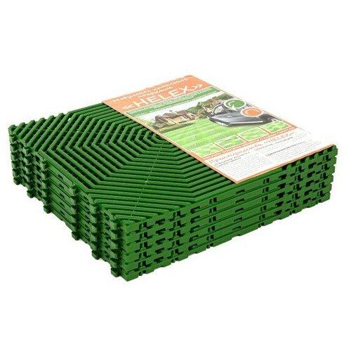 Helex Плитка садовая HELEX, зеленый