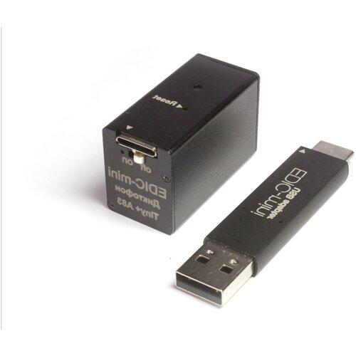 Диктофон Эдик мини Tiny A83-150HQ - диктофон для скрытой записи, датчик диктофона, диктофон цифровой цена, диктофон для записи недорого подарочная упаковка