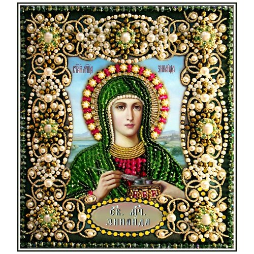 Купить Образа в каменьях Набор для вышивания хрустальными бусинами Святая Зинаида 14.5 х 16.5 см (77-i-71), Наборы для вышивания