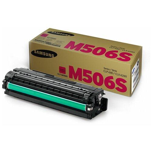 Фото - Картридж лазерный Samsung CLT-M506S/SEE, Purple картридж samsung clt k409s see