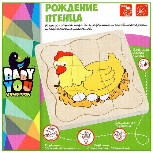 Купить Рождение птенца, Bondibon (рамка-вкладыш), Поделки и аппликации