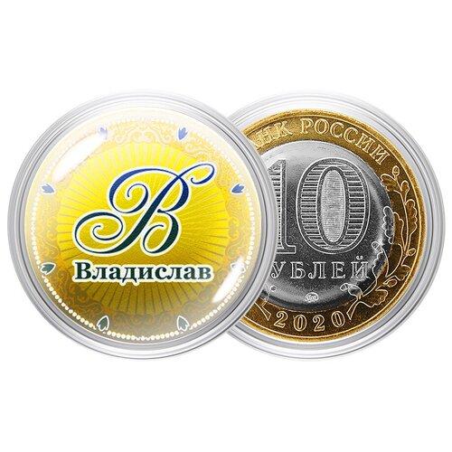 пухов е монета ефимок с признаком Сувенирная монета Именная монета - Владислав