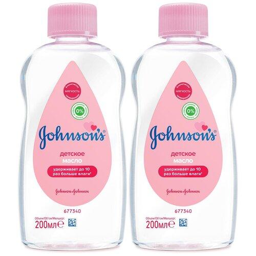 Масло для тела детское Джонсон Беби для новорожденных увлажняющее масло с эффектом мягкости 2 шт по 200 мл