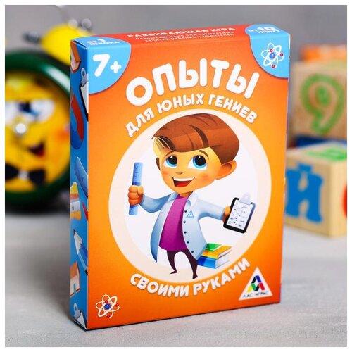 Купить Развивающая игра Лас Играс Опыты для юных гениев, Своими руками , 30 карточек (4064844), Настольные игры