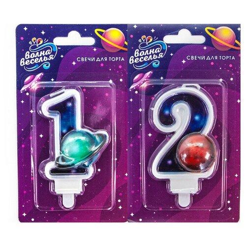 Свеча для торта космос, цифра 12, 9 см свеча космос для торта цифра 6 9 см