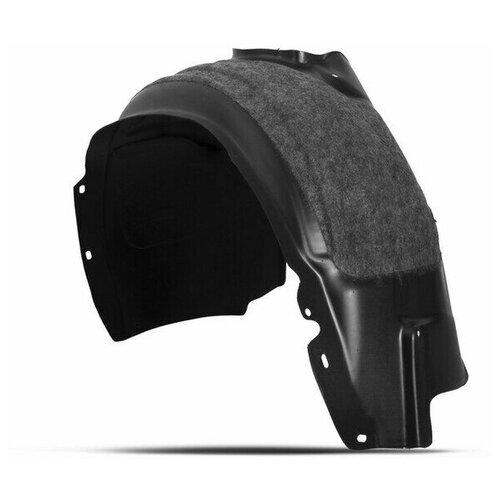 Защита колесной арки с шумоизоляцией LEXUS GS250,350,450H, 2012-> передн., прав.