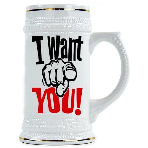 Пивная кружка I wat you! , Я хочу тебя!