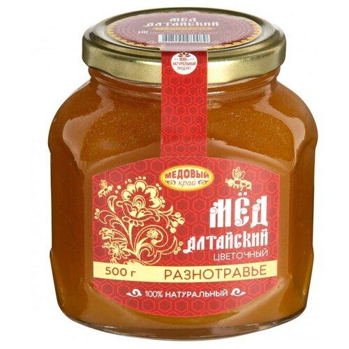 Мед разнотравье 500г Алтайский натуральный цветочный Медовый край 80089