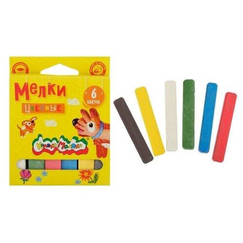 Каляка-Маляка Мелки цветные в наборе 6 штук, «Каляка-Маляка», квадратные