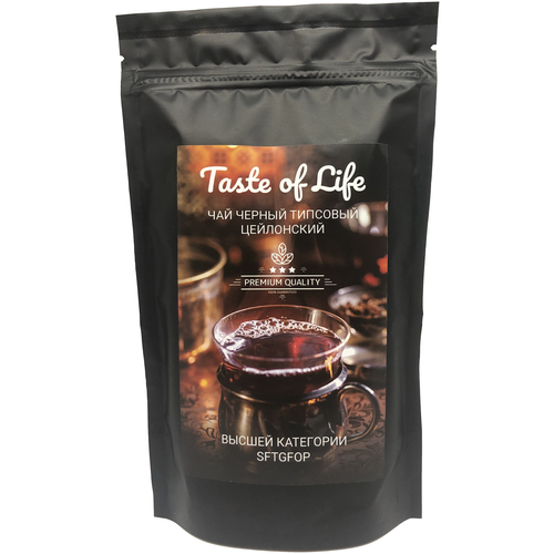 Чай черный типсовый цейлонский, высшей категории S.F.T.G.F.O.P. Шри-Ланка. Taste of life. 200 гр. чай черный типсовый цейлонский высшей категории s f t g f o p шри ланка taste of life 100 гр