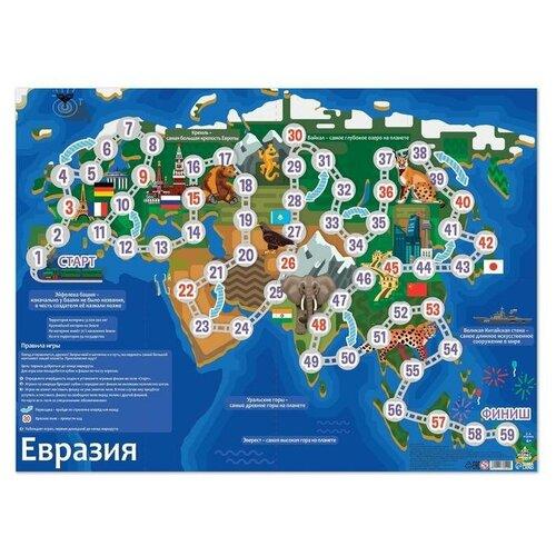 Набор игр Австралия, Америка, Антарктида, Африка, Евразия