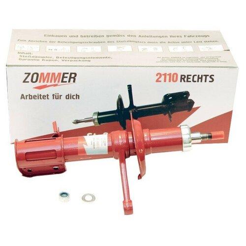 Стойка амортизатора ZOMMER ВАЗ 2110-2112, передняя правая масляная 2110-2905002-31
