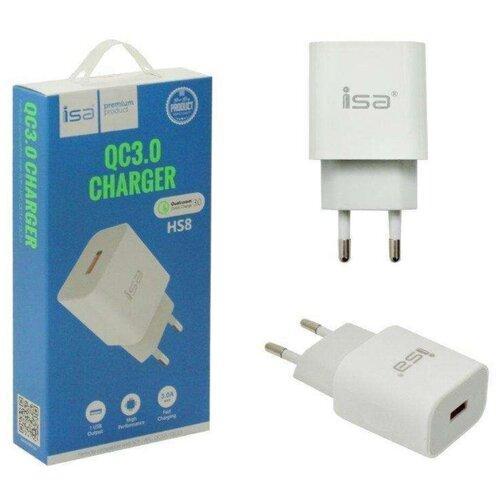 Переходник сетевого зарядного устройства на USB QC 3.0, 3A, 18W для быстрой зарядки HS8 ISA