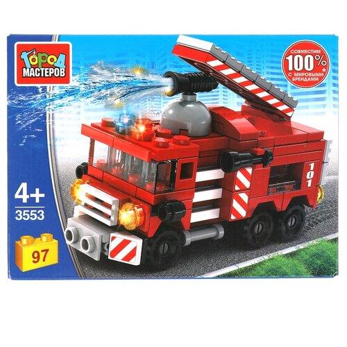 Конструктор ГОРОД МАСТЕРОВ 3553 Пожарная машина