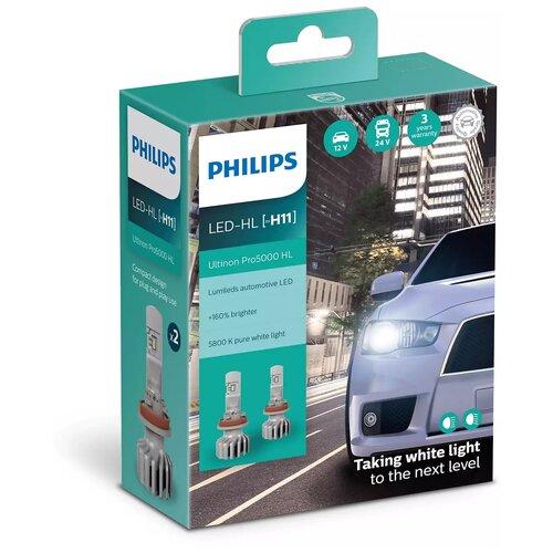 Лампа автомобильная светодиодная Philips 11362U50CWX2 H11 13.2V 15W 2 шт.