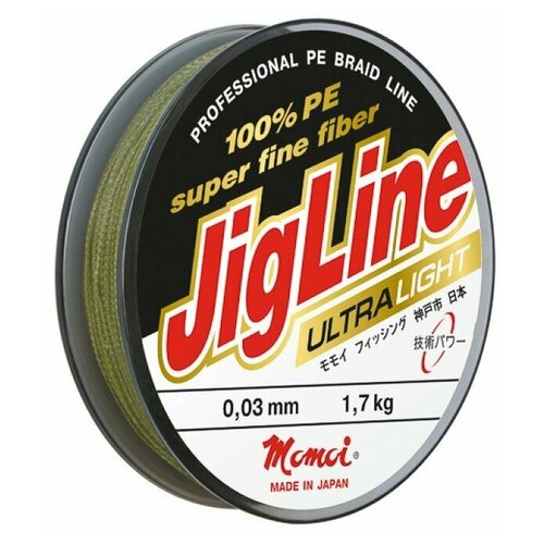 Плетеный шнур Jigline Ultra Light 100 м 0,03 мм