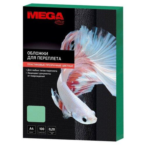Обложки для переплета пластиковые Promega office зел А4,200мкм, 100шт/уп.