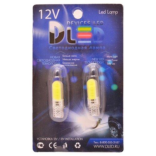 Светодиодная автомобильная лампа T10 - W5W - 2 COB-PCB (Комплект 2 лампы)
