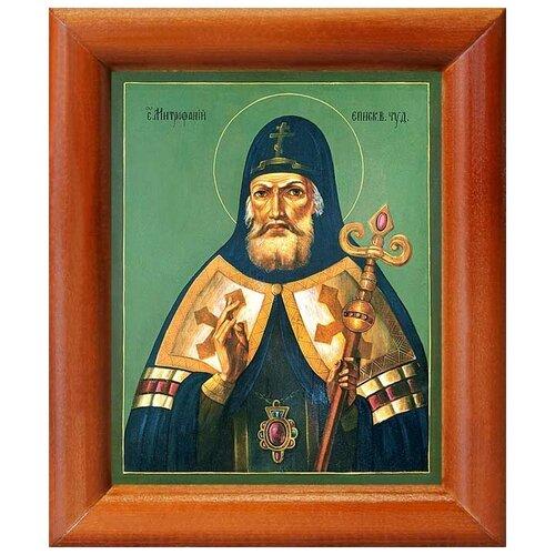 Святитель Митрофан, епископ Воронежский, икона в рамке 8*9,5 см