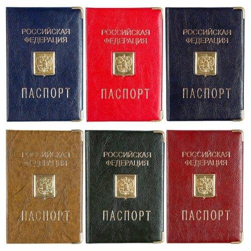 Обложка для паспорта OfficeSpace, пвх, тиснение