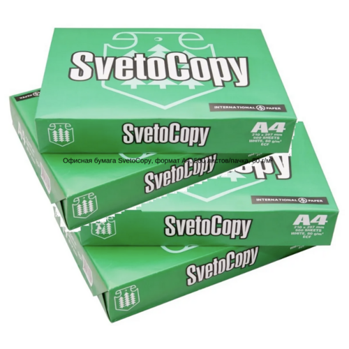 Офисная бумага SvetoCopy, формат А3, 500 листов/пачка, 80 г/м²