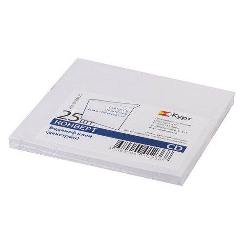 Фото - Конверты для CD/DVD (125х125 мм) без окна, бумажные, клей декстрин, комплект 25 шт., 201060.25 кудряшова а г ред окна