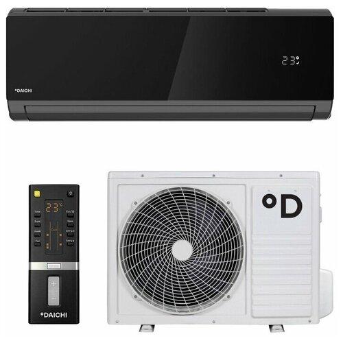 Сплит-система DAICHI DA25DVQ1-B1/DF25DV1-1