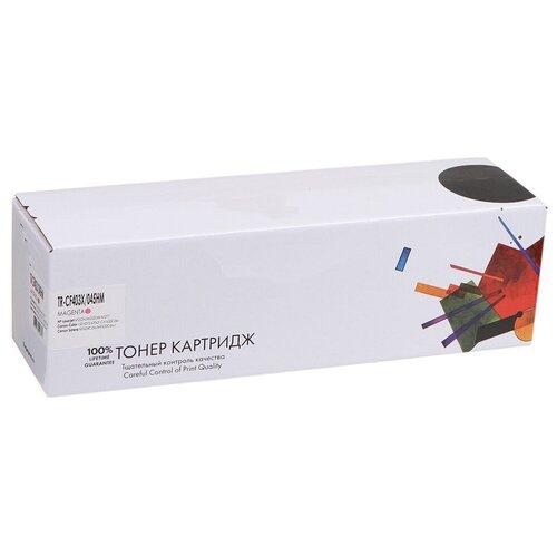Фото - Картридж Target TR-CF403X/045HM Magenta для HP LJ Pro M252/M277/M274/Canon i-Sensys LBP 610C/MF630C картридж target tr ce273a magenta для hp lj cp5520