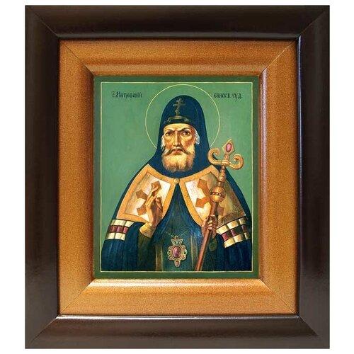 Святитель Митрофан, епископ Воронежский, широкий киот 16,5*18,5 см