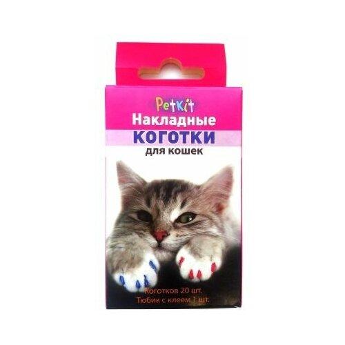OSSO Fashion Накладные коготки для кошек, Petkit XS-L (20шт)