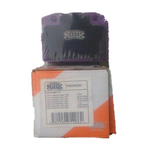 Колодки тормозные дисковые PN0298 на классику