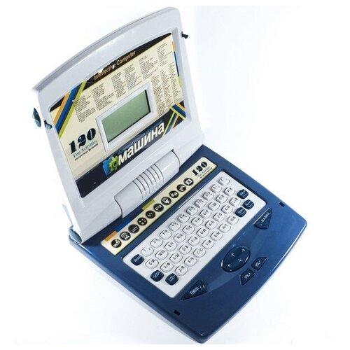 Развивающий и обучающий компьютер-ноутбук для дошкольников/Серый