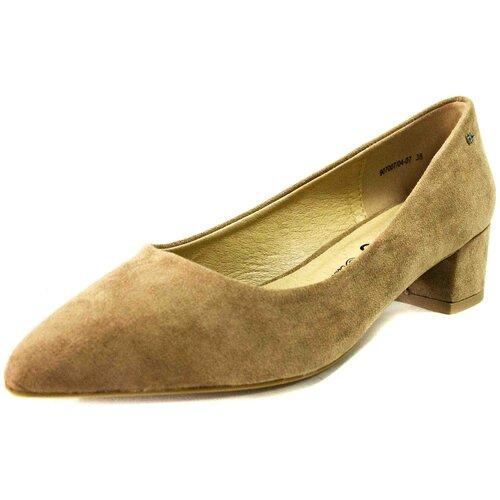 Туфли Betsy , размер 38 , бежевый