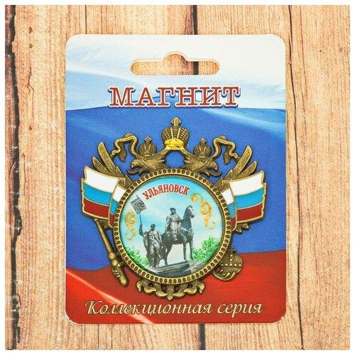 Магнит-герб